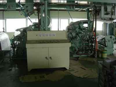 corrugadora 1.650 mm